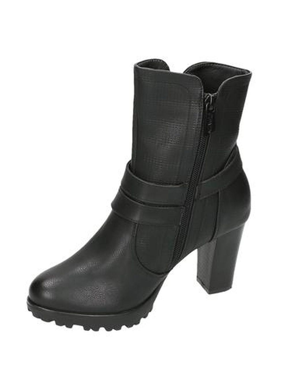 sorte korte støvler
